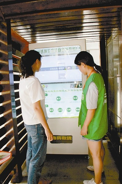 东莞市这个社区环保理念不一般,变废为宝