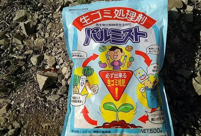 在日本,他们自制有机堆肥